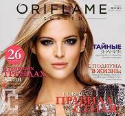 каталог Орифлейм 12 2014